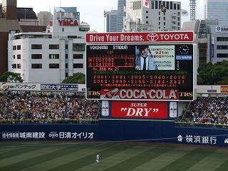2009_0922ひろこ0116.jpg