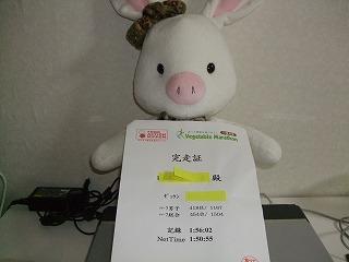 2012_0318ひろこ0001.jpg
